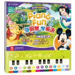 迪士尼互动发声游戏书-弹钢琴学英语