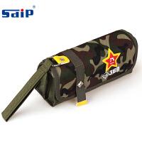 sdip智力 EM7005军绿 笔袋男生男孩笔袋学生文具盒帆布大容量铅笔盒 当当自营