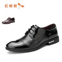 红蜻蜓男鞋秋季男士正装皮鞋男韩版真皮商务休闲英伦尖头婚鞋男