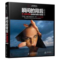 正版现货 瞬间的背后 乔・麦克纳利经典传奇照片解密 摄影技巧书籍艺术摄影技法指南 摄影师参考书籍教程单反相机拍照片指导