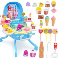 冰淇淋玩具套装 儿童过家家冰淇淋玩具套装雪糕激凌车小女4男5孩益6智3-9岁宝7宝8 冰淇淋行李箱(买一送三)41件套