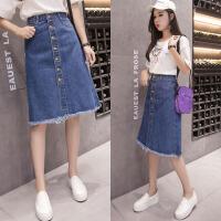 夏季新款韩版高腰牛仔半身裙女中长大码显瘦单排扣a字牛仔裙