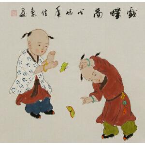 周佳惠 文人画派代表画家 49X50cm 戏蝶图