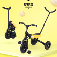 儿童三轮车手推车2-3-5-6岁宝宝脚踏车童车折叠轻便