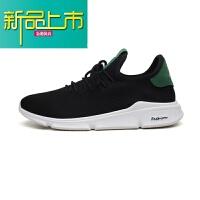 新品上市18新款男鞋青年时尚潮流透气板鞋网面跑步飞织鞋男运动休闲单鞋 黑色 标准皮鞋尺码