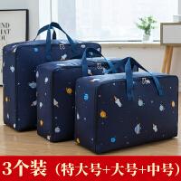 泰蜜熊装衣服棉被子三件套牛津布衣物收纳袋子搬家整理打包行李防潮手提的袋子