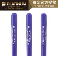 Platinum白金 CPM-150/紫色(3支装)10色可选 大双头记号笔进口墨水快干办公不可擦物流笔儿童小学生绘画