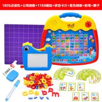 第一教室 儿童学习点读机 益智玩具小学生拼音平板3岁以上早教机
