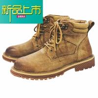 新品上市男款马丁靴男18新款英伦风高帮鞋冬季工装靴子复古潮百搭雪地靴 深棕色 23018棕色