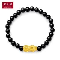 周大福珠宝首饰貔貅足金黄金玉髓手链/手串R21072