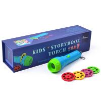 弥鹿(MiDeer)儿童经典故事手电筒式投影仪玩具宝宝照明发光玩具新年礼物