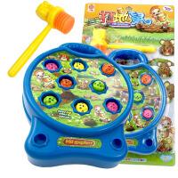 儿童宝宝玩具小孩电动音乐男孩打地鼠女孩游戏机 怀旧款 老式c 手打地鼠【蓝色】 送2节5号电池