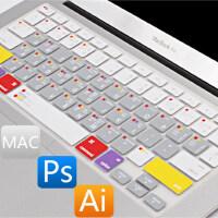 苹果笔记本键盘膜 12寸 macbook air11寸 air13寸 pro13寸 retina13寸 retina1