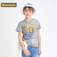 【3件4折价:39.6】巴拉巴拉童装儿童短袖T恤宽松新款夏装男童圆领半袖体恤上衣