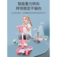 儿童滑板车男女孩滑滑车3-6-12岁双脚分开四轮踏板蛙式剪刀车