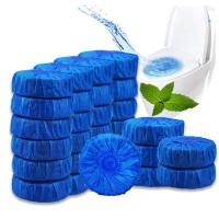 蓝泡泡洁厕宝洁厕灵马桶清洁剂厕所除臭除异味 50只装
