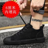 秋冬季新品男士全黑色休闲皮鞋英伦复古隐形内增高6CM纯黑男鞋子