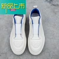 新品上市新款男士小白鞋真皮潮男鞋子韩版百搭板鞋休闲鞋懒人四季鞋