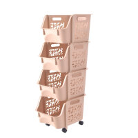 夹缝置物架 塑料层架可移动冰箱缝隙浴室整理收纳架厨房带轮储物架