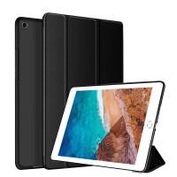 小米4plus平板电脑保护套mi 米pad4代薄皮套软硅胶外壳8英寸10.1全包边轻防摔智能翻盖支架