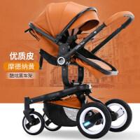 婴儿推车可坐可躺高景观四轮避震超宽双向宝宝手推车夏季 皮 摩德纳黄