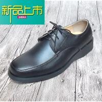 新品上市配工作皮鞋保安男式女士正装皮鞋男士真皮学校配皮鞋爸爸皮鞋