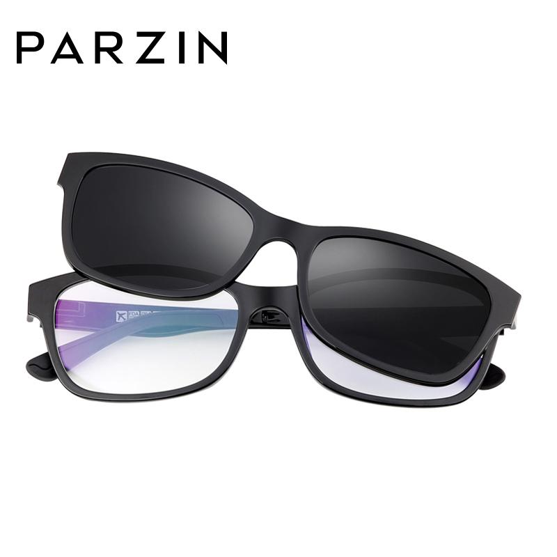 帕森塑钢眼镜框男 磁力吸附双用近视太阳镜框女 可配近视5065