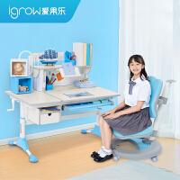 爱果乐儿童学习桌写字桌小学生课桌椅套装学生作业桌家用书桌