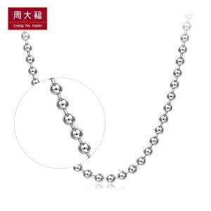 「新品」周大福珠宝首饰觉醒系列925银项链AB39336