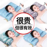 颈椎枕头护颈椎助睡眠睡觉专用病人脊椎修复荞麦颈枕劲椎矫正器硬