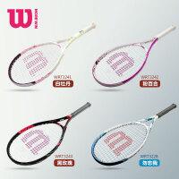 wilson网球拍 威尔逊初学者女超轻带线单人训练套装