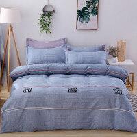 四件套棉床上用品女床单被套宿舍床上三件套男冬简约1.5米k 1.5m-1.8m床四件套 被套:200*230C