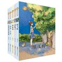 【官方正版】小橘灯系列第1辑全套5册儿童文学书籍 儿童读物7-8-9-10-12-15岁小学生三四五