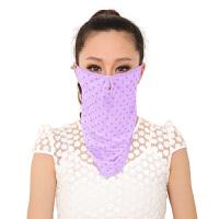 意构女款夏季防晒口罩防晒透气护颈防尘口罩面罩骑行面纱 姹紫圆点