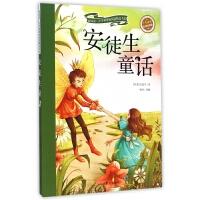 安徒生童话(学生必读彩绘注音版)/新阅读小学新课标阅读精品书系