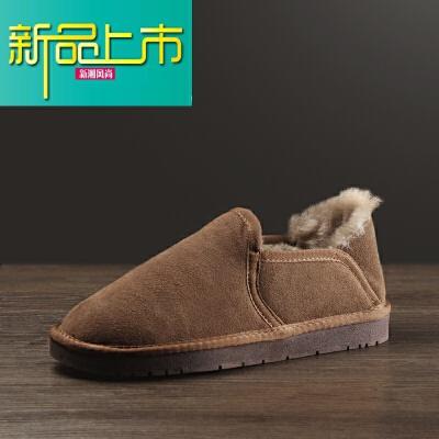 新品上市男雪地靴冬季套筒男棉鞋短靴潮加绒保暖鞋子情侣皮毛一体面包鞋女  女码 新品上市,1件9.5折,2件9折