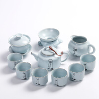 整套汝窑功夫茶具套装家用开片陶瓷盖碗泡茶茶壶茶杯套装办公礼品