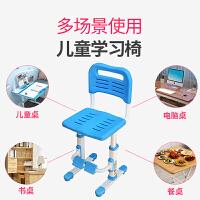 儿童桌椅 写字椅子家用学习椅可调节可升降儿童电脑椅塑料学生椅靠背座椅