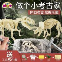 儿童恐龙.化石考古挖掘玩具 男孩挖标本手工diy霸王龙骨架拼装模型