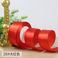 4cm手工玫瑰花丝带结婚鲜花装饰彩带烘焙缎带礼品包装丝带 红色 26#