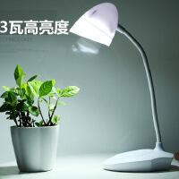 可充电插电小台灯护眼学习书桌USB大学生阅读卧室床头迷你宿舍