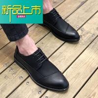 新品上市春款男士尖头韩版系带皮鞋型师皮鞋增高英伦商务休闲正装婚鞋