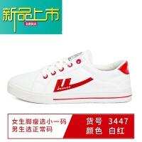 新品上市鞋18秋冬新款帆布鞋男情侣百搭休闲鞋时尚学生小白鞋女