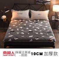 记忆棉床垫1.2米1.5m1.8m床学生双人榻榻米床褥子海绵宿舍定制
