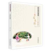 【正版二手书9成新左右】京西民谣 杨金凤 北京美术摄影出版社
