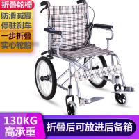 加厚钢管轻便便携老年人儿童轮椅老年轮椅轻便手推车儿童款轮椅车