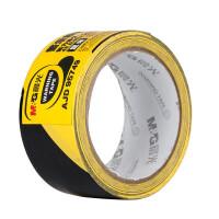 晨光AJD95749PVC警示胶带48mm20y反光道路交通标志黑黄色