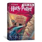 哈利波特与密室 英汉对照版 七年级推荐阅读书目