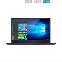 联想商用办公笔记本电脑昭阳E4-IIL I5-1035G1/8G/256G SSD/集显/W10/14.0 FHD