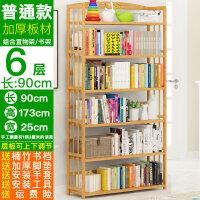 简易书架落地简约现代实木书柜多层桌上收纳架组合置物架